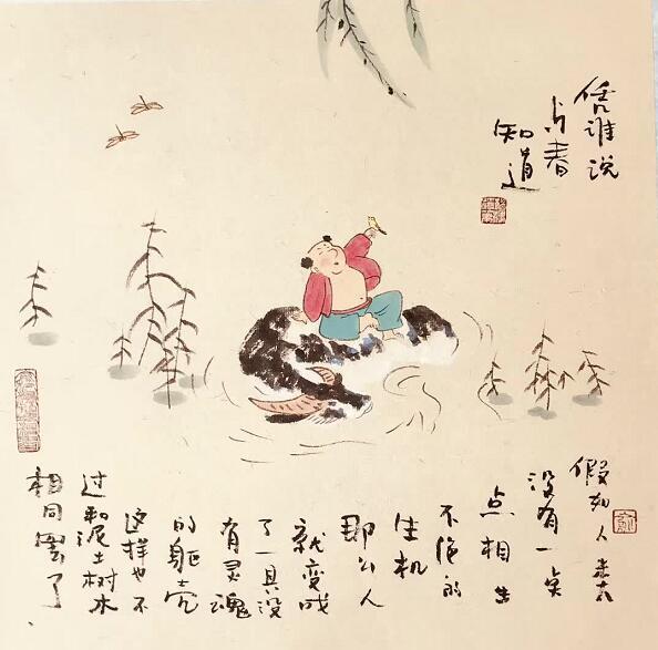 《俞柏鸿哲理漫画》浙江读者热捧